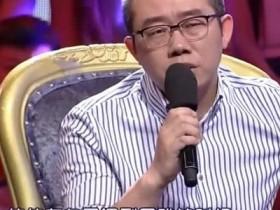 情感专家涂磊经典语录