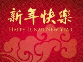 新年爱情祝福语