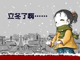 冬日祝福短信