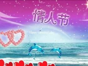 七夕情人节浪漫话语