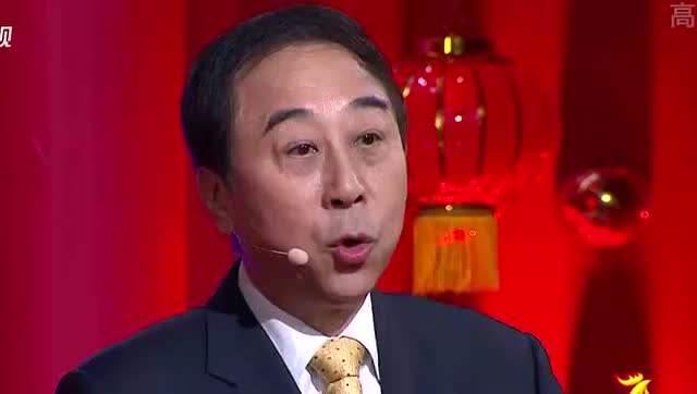 冯巩春晚经典台词