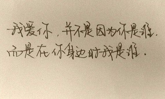 伤感的句子带人生感悟