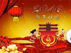 搞笑的新年祝福语