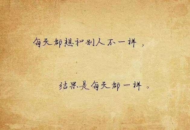 高情商的句子
